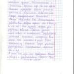 отзыв родителей Камаловой