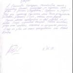 Согласкапие Тасимова 001