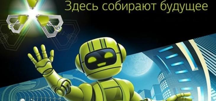 Молодежный робототехнический фестиваль «УлРобофест».