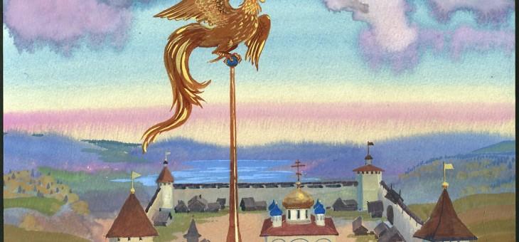 Итоги городского конкурсапо мастерству «Золотому петушку – 185 лет»» в рамках Недели науки и техники.