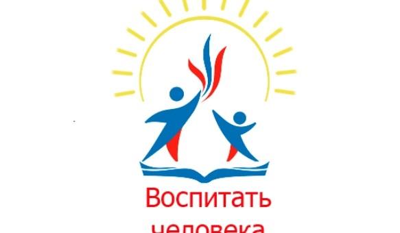 Участие в работе жюри областного конкурса