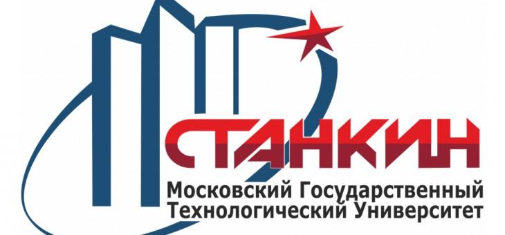 Всероссийский конкурс научно-технического творчества учащихся «Юные таланты XXI века»
