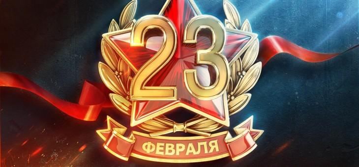 Итоги городского конкурса «Защитнику Отечества посвящается»
