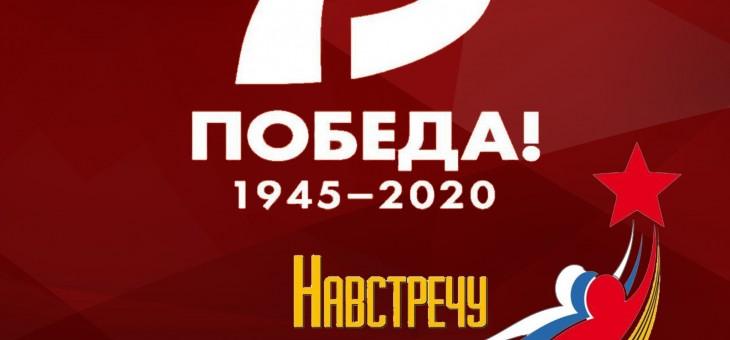 Городской конкурс по начальному техническому моделированию «Мы правнуки, твои, Победа», посвященный 75-летию Победы в  Великой Отечественной войне