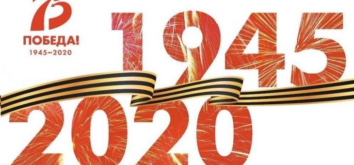 В мае в мы проводили два онлайн-марафона, посвященных 75-летию Победы в Великой Отечественной войне.